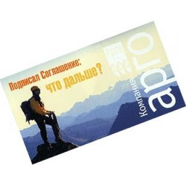 Карточка визитная АРГО (код  9045) описание, отзывы