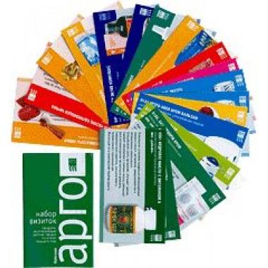 Комплект визиток АРГО (код  9083) описание, отзывы