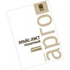 Прайс-лист компании АРГО (код  9091)