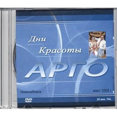 DVD Дни красоты (код  9108) описание, отзывы