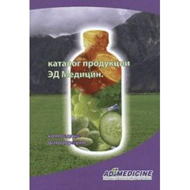 Краткий каталог AD Medicine  (код  9188) описание, отзывы