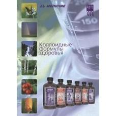 Бук. AD Medicine  (код  9195)
