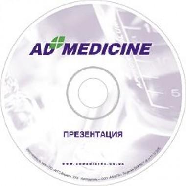 CD-презентация AD Medicine (код  9197) описание, отзывы