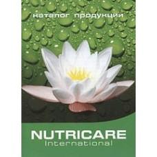 Каталог NUTRICARE (код  9280)