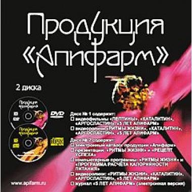 CD Продукция Апифарм (2ч.) [код  9375] описание, отзывы