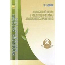 Бр. Каталитин, Хитолан, Аргосластин (код  9387)