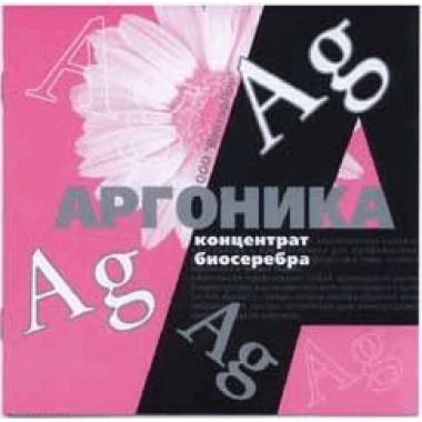 Бр. Аргоника - выбирайте эффективность (код  9516) описание, отзывы