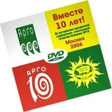 DVD 10 лет. Видеоклипы