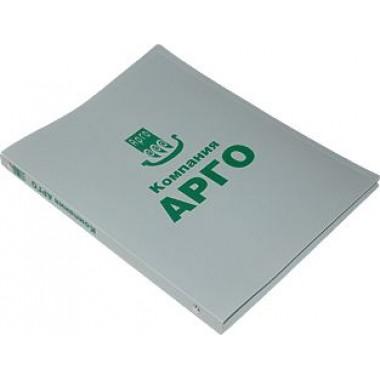 Папка АРГО - скоросшиватель  (код  9607) описание, отзывы