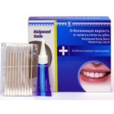 Отбеливающая жидкость для зубов «Hollywood Smile Removing Liquid» описание, отзывы