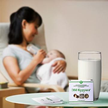 Серия «ЭМ-Курунга» — натуральныекисломолочныепродукты