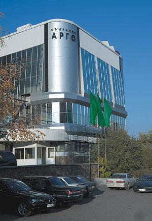 Офис компании Арго в Новосибирске